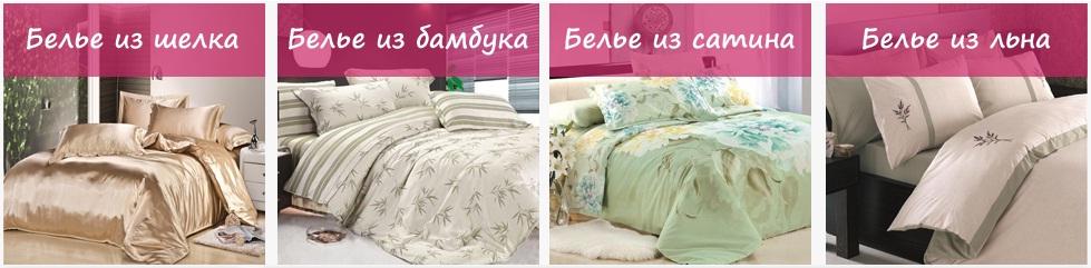 domashniy-tekstil