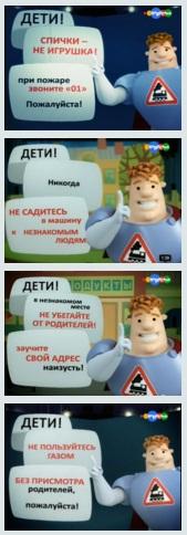 parovozov