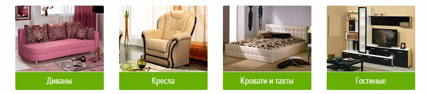 мебель элегия купить в спб